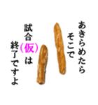 【実写】かりんとう(仮)(個別スタンプ:06)