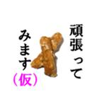 【実写】かりんとう(仮)(個別スタンプ:19)