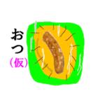 【実写】かりんとう(仮)(個別スタンプ:24)