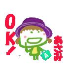 あさみちゃんの名前スタンプ(個別スタンプ:01)