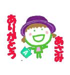 あさみちゃんの名前スタンプ(個別スタンプ:02)