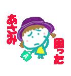 あさみちゃんの名前スタンプ(個別スタンプ:03)