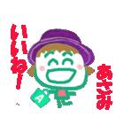 あさみちゃんの名前スタンプ(個別スタンプ:04)