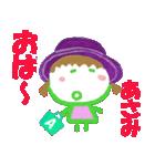 あさみちゃんの名前スタンプ(個別スタンプ:05)