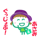 あさみちゃんの名前スタンプ(個別スタンプ:07)