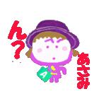 あさみちゃんの名前スタンプ(個別スタンプ:08)