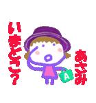 あさみちゃんの名前スタンプ(個別スタンプ:09)