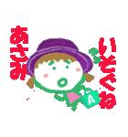 あさみちゃんの名前スタンプ(個別スタンプ:10)