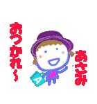 あさみちゃんの名前スタンプ(個別スタンプ:15)