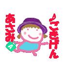 あさみちゃんの名前スタンプ(個別スタンプ:20)