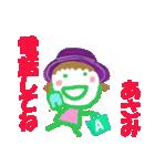 あさみちゃんの名前スタンプ(個別スタンプ:21)