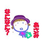 あさみちゃんの名前スタンプ(個別スタンプ:22)