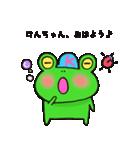 けんちゃん専用スタンプ(個別スタンプ:01)