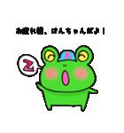 けんちゃん専用スタンプ(個別スタンプ:02)