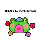 けんちゃん専用スタンプ(個別スタンプ:03)