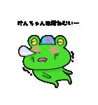けんちゃん専用スタンプ(個別スタンプ:04)