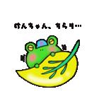 けんちゃん専用スタンプ(個別スタンプ:06)