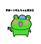 けんちゃん専用スタンプ(個別スタンプ:07)