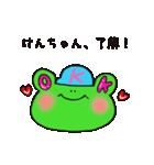 けんちゃん専用スタンプ(個別スタンプ:08)