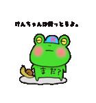 けんちゃん専用スタンプ(個別スタンプ:09)
