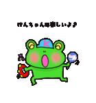 けんちゃん専用スタンプ(個別スタンプ:10)
