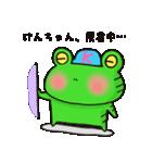 けんちゃん専用スタンプ(個別スタンプ:14)