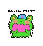けんちゃん専用スタンプ(個別スタンプ:20)