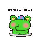 けんちゃん専用スタンプ(個別スタンプ:28)