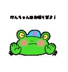 けんちゃん専用スタンプ(個別スタンプ:29)