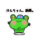 けんちゃん専用スタンプ(個別スタンプ:30)