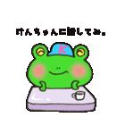 けんちゃん専用スタンプ(個別スタンプ:37)