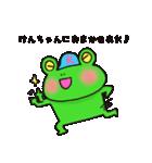 けんちゃん専用スタンプ(個別スタンプ:38)