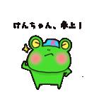 けんちゃん専用スタンプ(個別スタンプ:39)