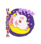 【はるみ】さんが使う☆名前スタンプ(個別スタンプ:03)