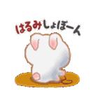 【はるみ】さんが使う☆名前スタンプ(個別スタンプ:15)