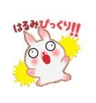【はるみ】さんが使う☆名前スタンプ(個別スタンプ:23)