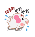 【はるみ】さんが使う☆名前スタンプ(個別スタンプ:30)