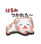 【はるみ】さんが使う☆名前スタンプ(個別スタンプ:31)