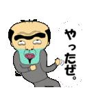 サカモトさん(個別スタンプ:2)