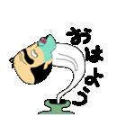 サカモトさん(個別スタンプ:6)