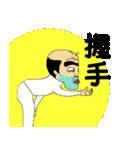 サカモトさん(個別スタンプ:11)
