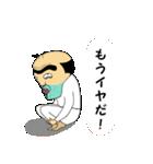 サカモトさん(個別スタンプ:13)