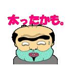 サカモトさん(個別スタンプ:17)