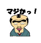 サカモトさん(個別スタンプ:18)