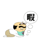 サカモトさん(個別スタンプ:19)