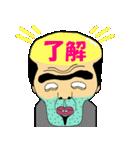 サカモトさん(個別スタンプ:24)