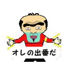 サカモトさん(個別スタンプ:25)