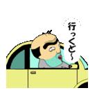 サカモトさん(個別スタンプ:26)