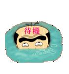 サカモトさん(個別スタンプ:28)