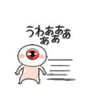 ゆる~くない!ゲゲゲの鬼太郎(個別スタンプ:02)